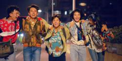 駆け抜けろ1996